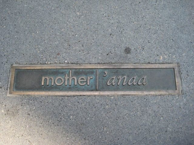Lost_language_mother sign  (640x480)